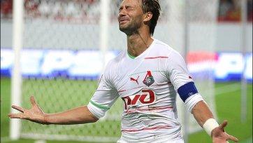 Дмитрий Сычев может покинуть «Локомотив»