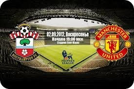 Анонс. «Саутгемптон» - «Манчестер Юнайтед» - когда же будут очки?