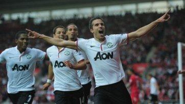 Робин ван Перси стал героем «Манчестер Юнайтед»