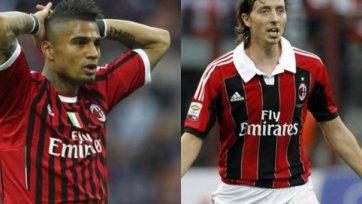 «Милан» потерял двух футболистов