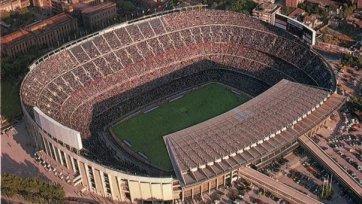 У «Барселоны» может появиться новый стадион!