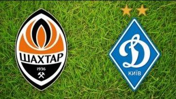 «Динамо» и «Шахтер» встретятся уже в 1/16 финала Кубка Украины