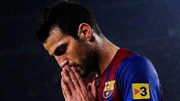 «Милан» интересуется Фабрегасом