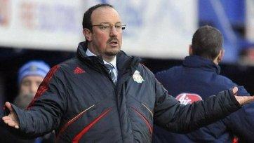 Рафаэль Бенитес удивлен, почему ему не предложили возглавить «Ливерпуль»