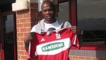 «Мидлсбро» подписал камерунского защитника