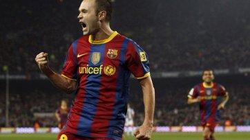 «Барселона» потеряла одного из своих лидеров