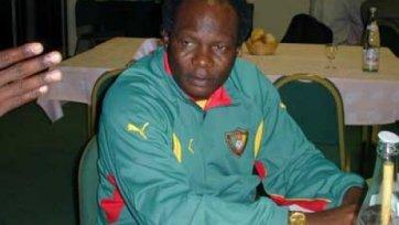 В сборной Камеруна произошли изменения