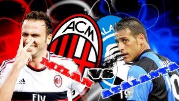 Анонс. «Милан» - «Аталанта» - все предсказуемо?