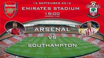 Анонс. «Арсенал» - «Саутгемптон» - встреча старых знакомых