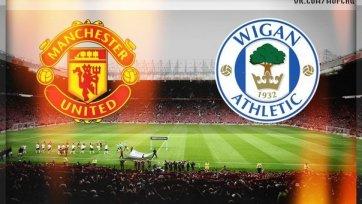 Анонс. «Манчестер Юнайтед» - «Уиган» - когда интриги, по сути, нет