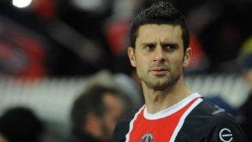 ПСЖ теряет полузащитника накануне матча с «Динамо»