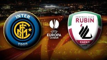 Анонс. «Интер» - «Рубин» - итальянский вызов