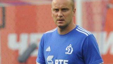 Дмитрий Хохлов: «Готовы к переговорам с болельщиками»