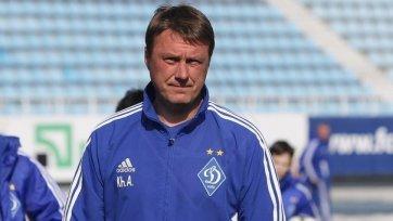 Александр Хацкевич будет руководить «Динамо»