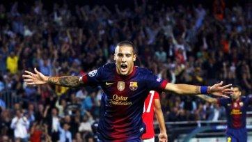 Тельо в «Барселону» будет еще комфортнее