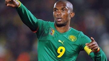Самуэль Это'О вернется в сборную Камеруна