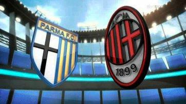 Анонс. «Парма» - «Милан» - Донадони против своих