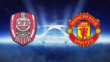 Анонс. CFR – «Манчестер Юнайтед» - исторический матч для «железнодорожников»