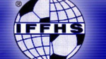 Два российских клуба из семи улучшили позиции в рейтинге IFFHS