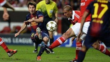 «Бенфика» - «Барселона» 0:2 - когда победа не в радость
