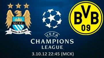 Анонс. «Манчестер Сити» - «Боруссия Д» - битва чемпионов