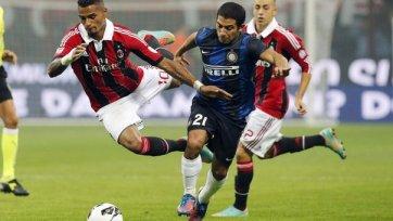Миланское дерби разыграли за три минуты