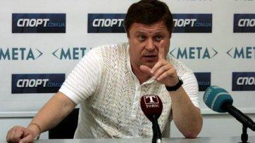 Сборная Украины получила нового тренера