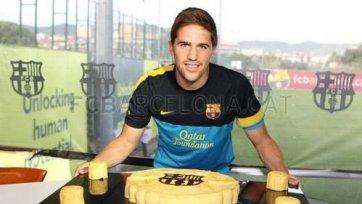 «Барселона» готова расстаться с защитником