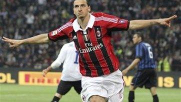 Ибрахимович: «Я хотел бы вернуться в «Милан»»
