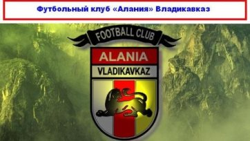 «Алания» заключила партнерское соглашение с одним из именитых клубов Европы
