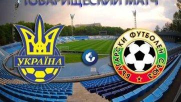 Сборная Украины уже планирует товарищеские матчи