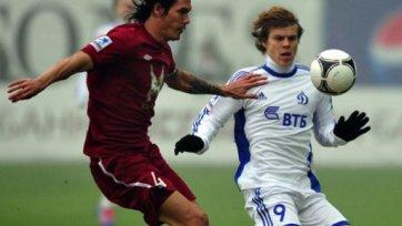 Матч «Динамо» - «Рубин» не состоится, как планировалось