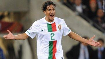 Бруну Алвеш вернется в Португалию?