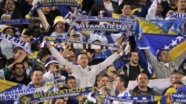 Босния ликует – о таком старте можно было только мечтать