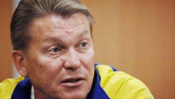 Олег Блохин пока с командой не работает