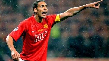 Рио Фердинанд может покинуть «Манчестер Юнайтед»