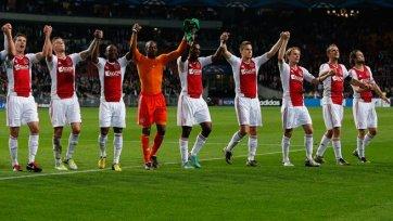 «Манчестер Сити» на последнем месте в группе D