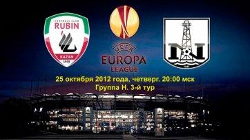 Анонс. «Рубин» - «Нефтчи» - цель казанского клуба - три очка