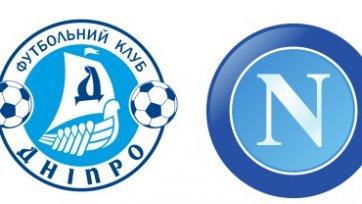 Анонс. «Днепр»- «Наполи» днепропетровский клуб может уйти в очковый отрыв