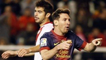 «Райо Вальекано» - «Барселона» - 0:16!