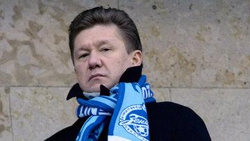 Алексей Миллер: «Командная игра у нас налаживается»