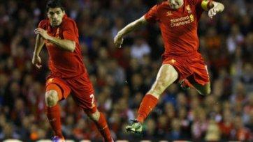 «Ливерпуль» сыграет против «Анжи» без двух лидеров