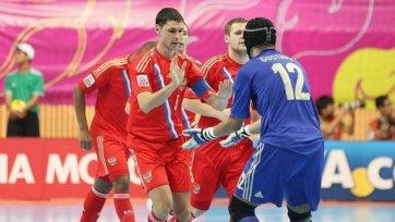 Сборная России вышла в плей-офф чемпионата мира