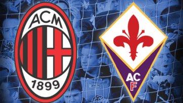 Анонс. «Милан» - «Фиорентина». Непредсказуемая борьба.