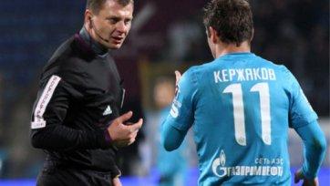 Александр Кержаков: «Мы сильнее»