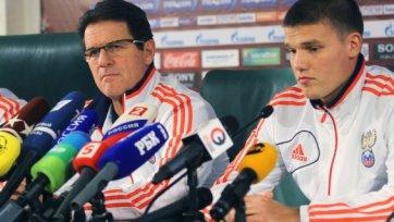Фабио Капелло: «Мне нужен настоящий капитан»