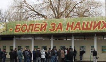 Еще 5000 болельщиков смогут купить билеты на матч Россия - США