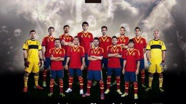 У сборной Испании новая форма