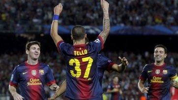 Кристиан Тельо останется игроком «Барселоны»