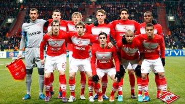 «Спартак» окончательно попрощался с еврокубками!
